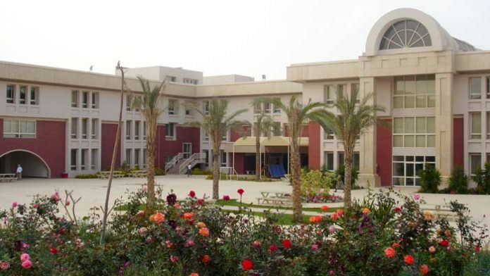 AISE - American International School in Egypt