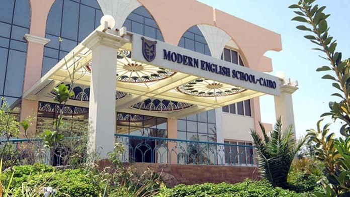 MES - Modern English School