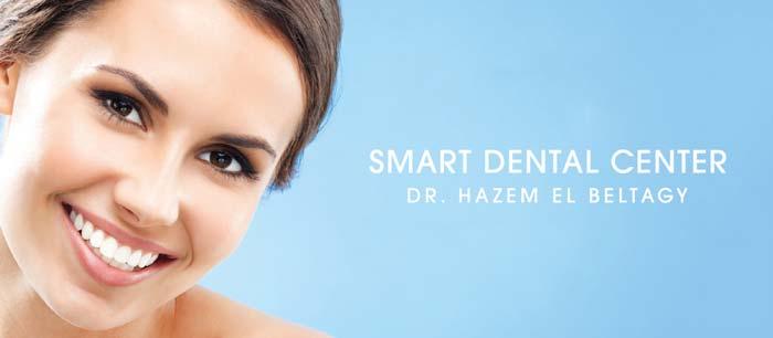 smart dental clinic - hazem el beltagy