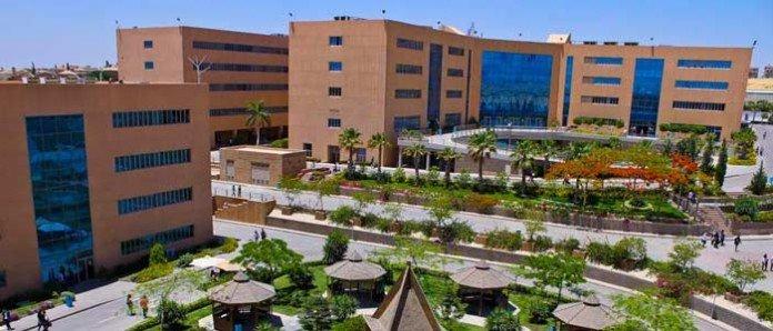 German University in Cairo