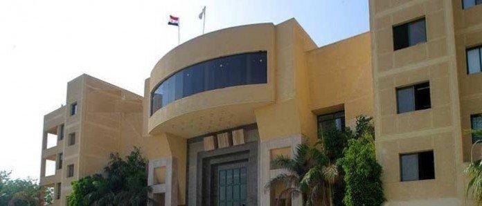 Misr International University