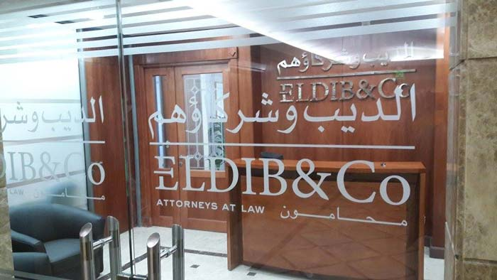 Eldib & Co