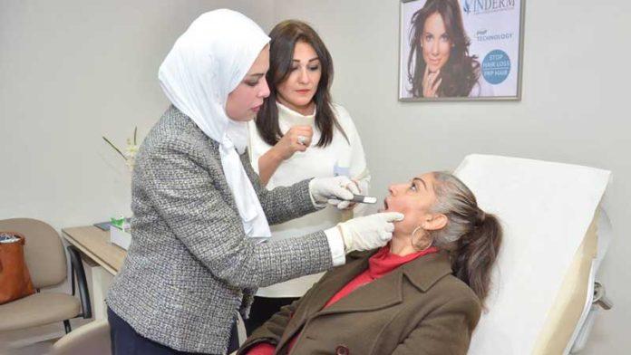 INDERM Skin Clinic